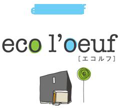 ecoloeuf