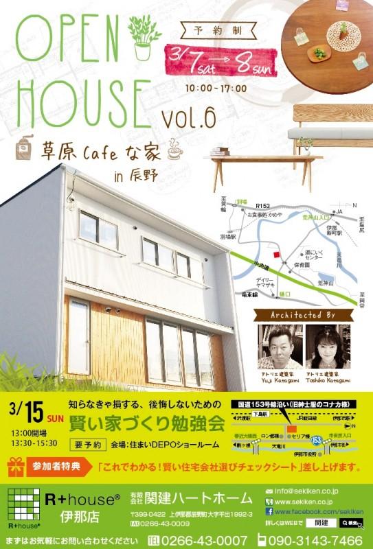 関建ハートホーム1503-02
