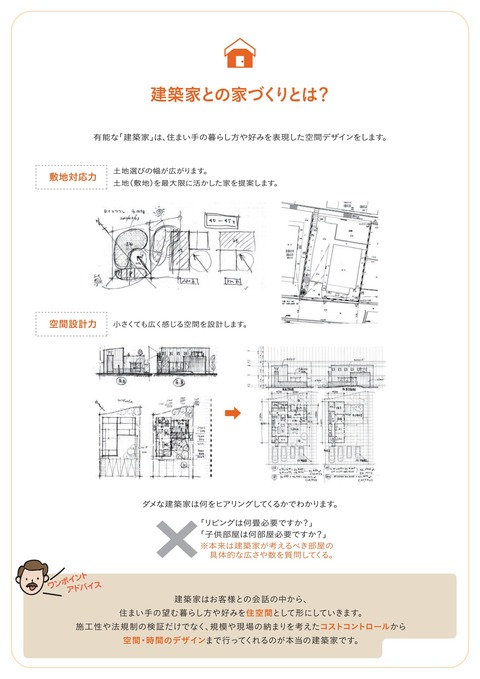 賢家読本2改