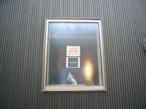 P1130040